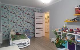 3-комнатная квартира, 65 м², 3/5 этаж, проспект Аль-Фараби — Ходжанова за 34.5 млн 〒 в Алматы, Медеуский р-н