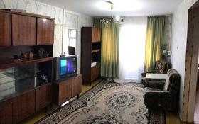 2-комнатная квартира, 46 м², 5/5 этаж, проспект Нуркена Абдирова 34/3 за 9 млн 〒 в Караганде, Казыбек би р-н