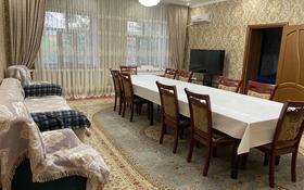 6-комнатный дом посуточно, 185 м², 185 сот., А Жуйнеки 34 — Жибек жолы за 60 000 〒 в Туркестане