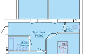 3-комнатная квартира, 97.9 м², Батыс-2 за ~ 13.7 млн 〒 в Актобе, мкр. Батыс-2
