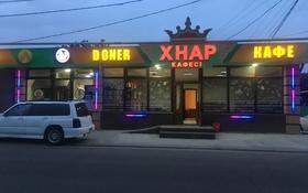 нежилое помещение за 31 млн 〒 в Алматы, Турксибский р-н