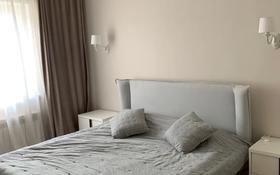 3-комнатная квартира, 89 м², Тулебаева 175 за 98.3 млн 〒 в Алматы
