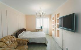 2-комнатная квартира, 68 м², 9/9 этаж, Сауран 5Б за 21.5 млн 〒 в Нур-Султане (Астана), Есиль р-н