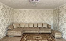 4-комнатный дом, 140 м², 10 сот., Абирова за 8.5 млн 〒 в Софиевке