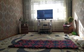 2-комнатная квартира, 45 м², 1/2 этаж, 2-й микрорайон за 11 млн 〒 в Туркестане