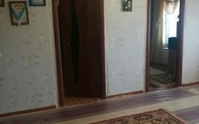 4-комнатная квартира, 63.5 м², 5/5 этаж, улица Павла Корчагина 118 за 11.5 млн 〒 в Рудном