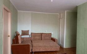 4-комнатная квартира, 62 м², 1/5 этаж, 4 микрорайон 10 за 11.5 млн 〒 в Риддере
