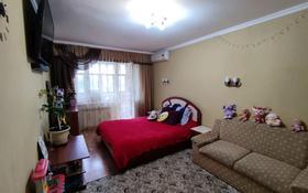 1-комнатная квартира, 31.4 м², 2/5 этаж, бульвар Гарышкерлер за 6.8 млн 〒 в Жезказгане
