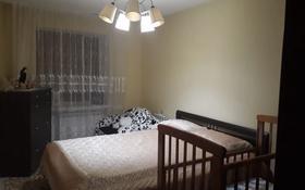 3-комнатная квартира, 75 м², 7/10 этаж, Абулхаир-хана 58 — А. Молдагуловой за 17.5 млн 〒 в Актобе