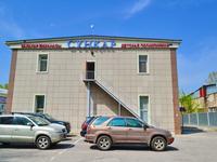 Здание, площадью 2185 м², Кульджинский тракт 4Г/1 за 1.1 млрд 〒 в Алматы, Медеуский р-н