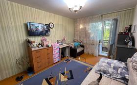 1-комнатная квартира, 35 м², 5/9 этаж, Камзина 62 за 10.5 млн 〒 в Павлодаре
