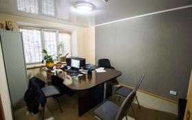 Офис площадью 45 м², Казахстанская — Кабанбай батыра за 26 млн 〒 в Талдыкоргане