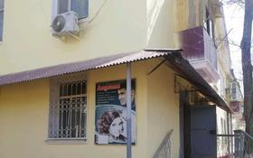 Магазин площадью 47 м², улица Сатпаева 33 за 18 млн 〒 в Жезказгане
