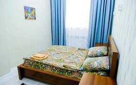 2-комнатная квартира, 80 м², 1/11 этаж посуточно, 16-й мкр , 16-мкр 44 за 15 000 〒 в Актау, 16-й мкр