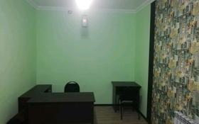 Офис площадью 35.5 м², Тәуелсіздік 35 за 11.5 млн 〒 в Нур-Султане (Астана), Алматы р-н
