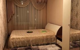 1-комнатная квартира, 46 м², 5/6 этаж, Жана Кала, Наримановская 71 за 15.5 млн 〒 в Костанае