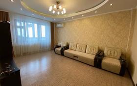 3-комнатная квартира, 82.8 м², 7/9 этаж, мкр Жана Орда за 22 млн 〒 в Уральске, мкр Жана Орда