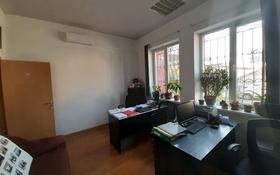 Офис площадью 440.2 м², Исаева 15 — Гоголя за 198 млн 〒 в Алматы, Алмалинский р-н