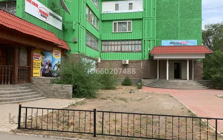Магазин площадью 197.2 м², Проспект Назарбаева 81 за 129 млн 〒 в Павлодаре