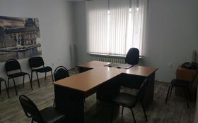 Офис площадью 20 м², мкр Новый Город — Ленина за 6 000 〒 в Караганде, Казыбек би р-н