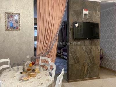 3-комнатная квартира, 120 м², 2/22 этаж, Кожамкулова за 60 млн 〒 в Алматы, Алмалинский р-н — фото 16