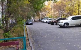 1-комнатная квартира, 44 м², 7/9 этаж, мкр Жетысу-2, Мкр Жетысу-2 за ~ 18 млн 〒 в Алматы, Ауэзовский р-н