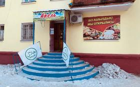 Магазин площадью 38 м², Сатпаева 45 за 11 млн 〒 в Жезказгане