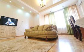 2-комнатная квартира, 80 м², 12/21 этаж посуточно, улица Радостовца 124 — Сатпаева за 13 000 〒 в Алматы