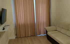 1-комнатная квартира, 43 м², 4/8 этаж помесячно, Кабанбай Батыра за 140 000 〒 в Нур-Султане (Астана), Есиль р-н