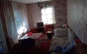 "Дача с участком в 12 сот., 9 линия, дачный массив "" Лотос"" за 2.5 млн 〒 в"