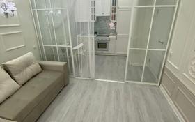 2-комнатная квартира, 48 м², 2/16 этаж, Сатпаева за 33.5 млн 〒 в Алматы, Бостандыкский р-н