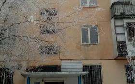 2-комнатная квартира, 45.1 м², 4/4 этаж, Микрорайон-1 6 за 6.5 млн 〒 в Есик