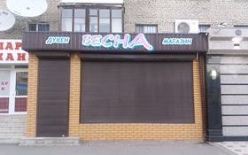 Магазин площадью 60 м², Ауельбекова 137 — Янко за 40 млн 〒 в Кокшетау
