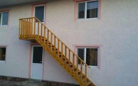 8 комнат, 25 м², Жумааева 9а за 10 000 〒 в Бурабае