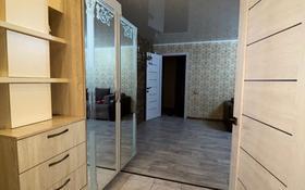 3-комнатная квартира, 64.9 м², 2/3 этаж, Сатпаева 40 за 21 млн 〒 в Павлодаре