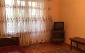 1-комнатная квартира, 38 м², 3/5 этаж помесячно, Шарипова 32 — Казыбек би за 100 000 〒 в Алматы, Алмалинский р-н