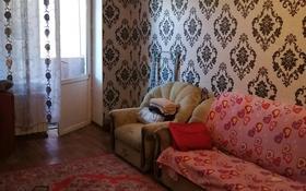 2-комнатная квартира, 44.5 м², 2/4 этаж, Улан 11 за 12 млн 〒 в Талдыкоргане