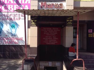 Магазин площадью 190 м², Ломова 150 — Катаева за 320 000 〒 в Павлодаре