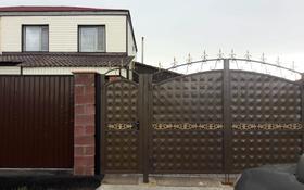 8-комнатный дом, 150 м², 10 сот., Кастеева 16 за 36 млн 〒 в Нур-Султане (Астана), Есиль р-н