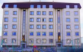 1-комнатная квартира, 56.9 м², 1/5 этаж, Авангард 2 микрорайон 6А за ~ 17.1 млн 〒 в Атырау