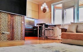 2-комнатная квартира, 60 м², 9/14 этаж посуточно, Розыбакиева 289 — Аль-Фараби за 15 000 〒 в Алматы, Бостандыкский р-н