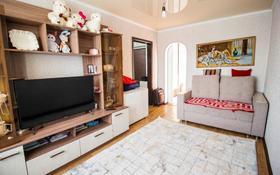 1-комнатная квартира, 30 м², 4/5 этаж, Мкр Жастар за 7.7 млн 〒 в Талдыкоргане