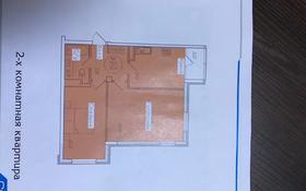 2-комнатная квартира, 68 м², 4/9 этаж, Кудайбердиева 67 за 25 млн 〒 в Кокшетау