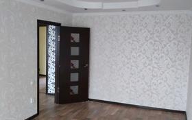 4-комнатная квартира, 100 м², 5/5 этаж, мкр. 4, 4 мкр 19 за 20 млн 〒 в Уральске, мкр. 4