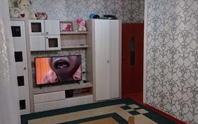2-комнатная квартира, 44 м², 5/5 этаж, Парковая улица 112 за 5 млн 〒 в Рудном