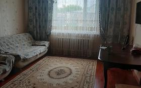 5-комнатный дом, 165 м², 10 сот., Герцена 30 за 11.5 млн 〒 в Караганде