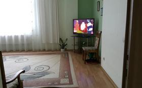 2-комнатная квартира, 103 м², 23/30 этаж, Габдулина 17 за 30 млн 〒 в Нур-Султане (Астана), Алматы р-н