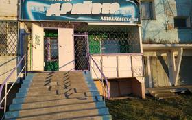 Магазин площадью 50.3 м², Городок Строителей 3 — Сулейменова за 15 млн 〒 в Кокшетау