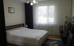 3-комнатная квартира, 88 м², 1/5 этаж, Лермонтова 52 — Бокина за 17.5 млн 〒 в Талгаре