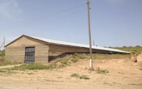 Склад продовольственный 12 соток, Село Балыкшы 1 за 25 млн 〒 в Тюлькубасе
